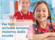 Aiutiamo le scuole dei nostri bambini!